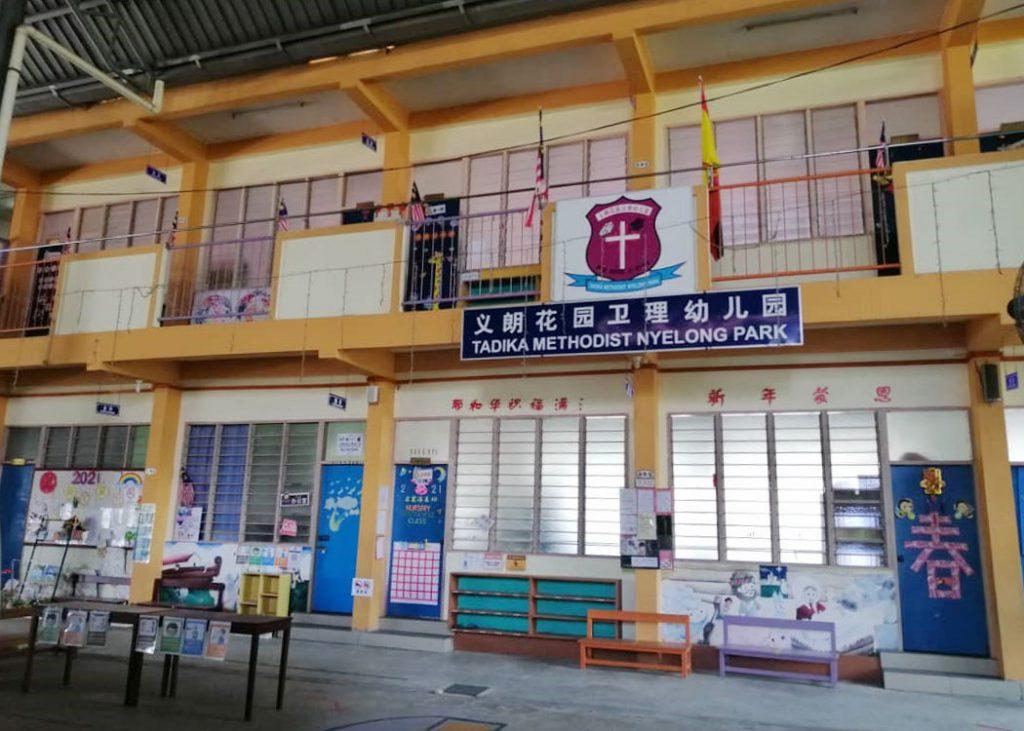 义郎花园卫理幼儿园